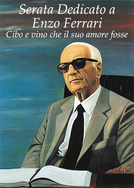 エンツォ・フェラーリに捧げるスペシャルディナー